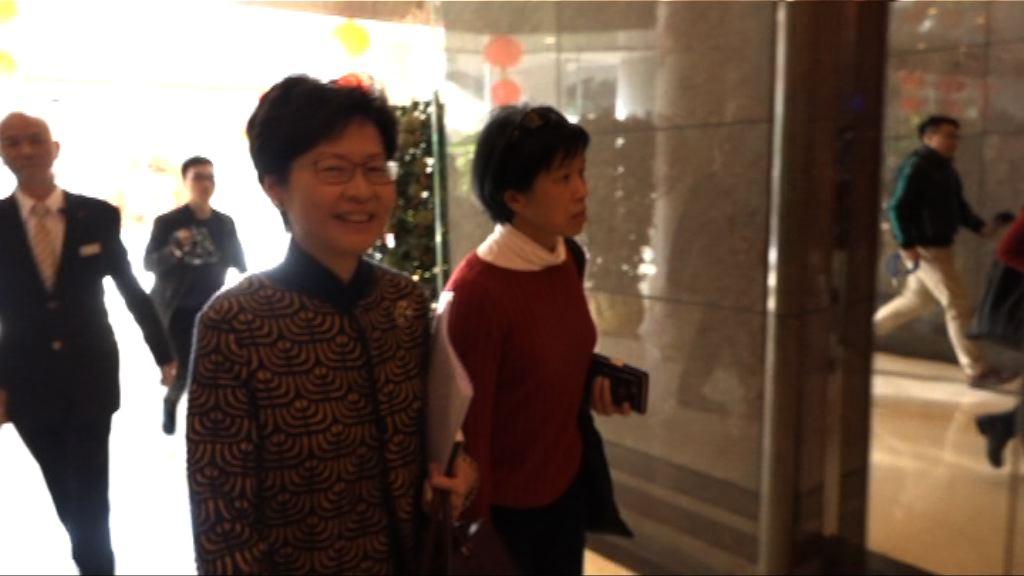 林鄭致函邀選委及支持者赴分享會