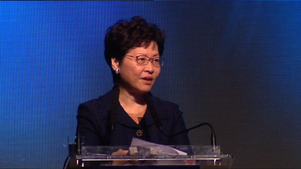 林鄭月娥不同意環保和住屋問題對立