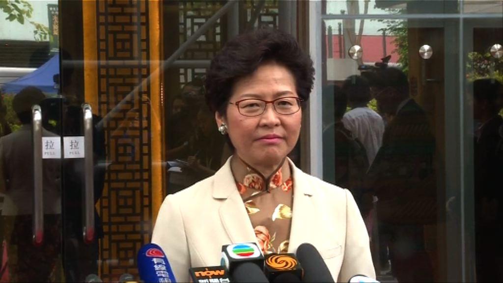 林鄭月娥:任內創條件推23條立法