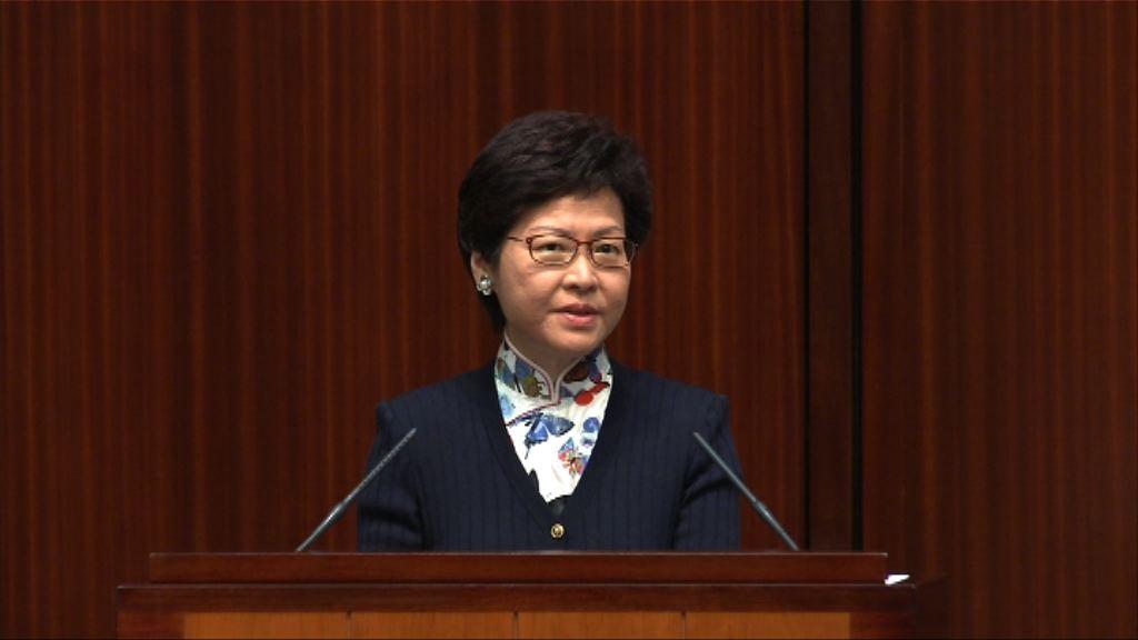 林鄭出席答問會 提措施改善行政立法關係