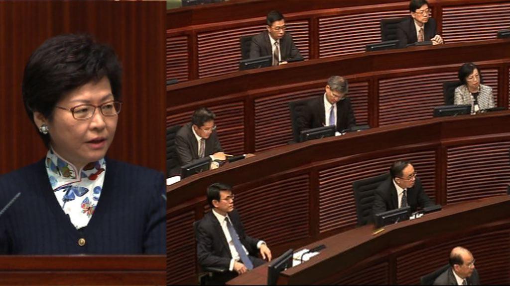 林鄭要求所有問責官員多與立法會議員互動