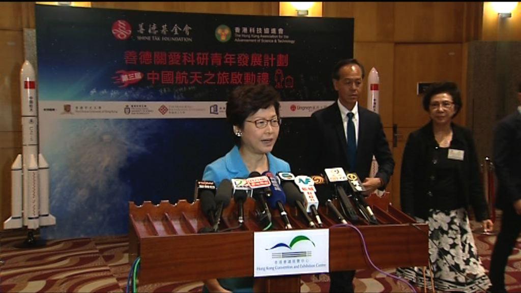林鄭:暫未有計劃再覆核議員資格