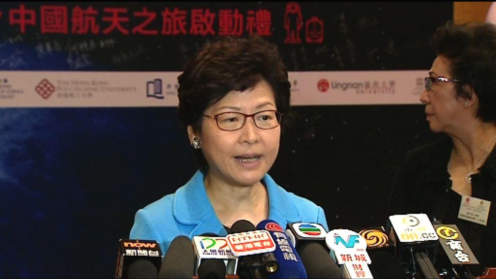 林鄭盼裁決不影響民主派議會工作