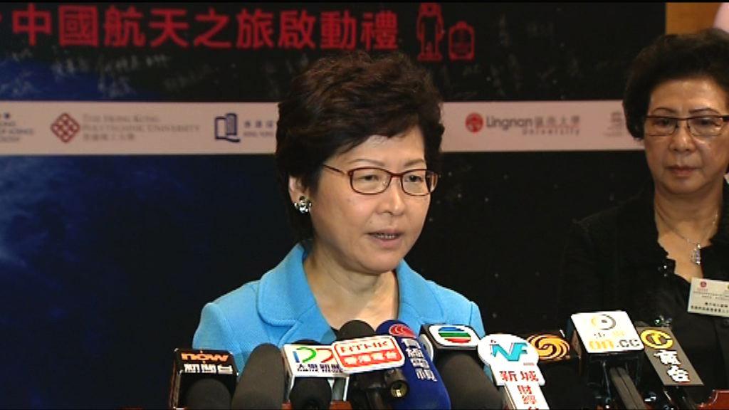 林鄭擔心新增教育開支未能及時通過