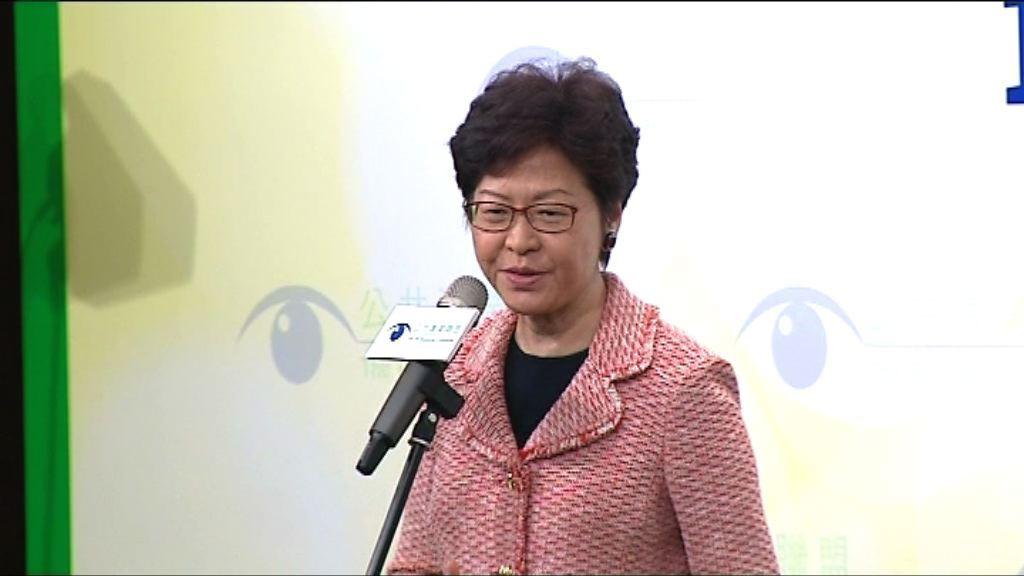 林鄭邀請立法會議員出席下周禮賓府午宴