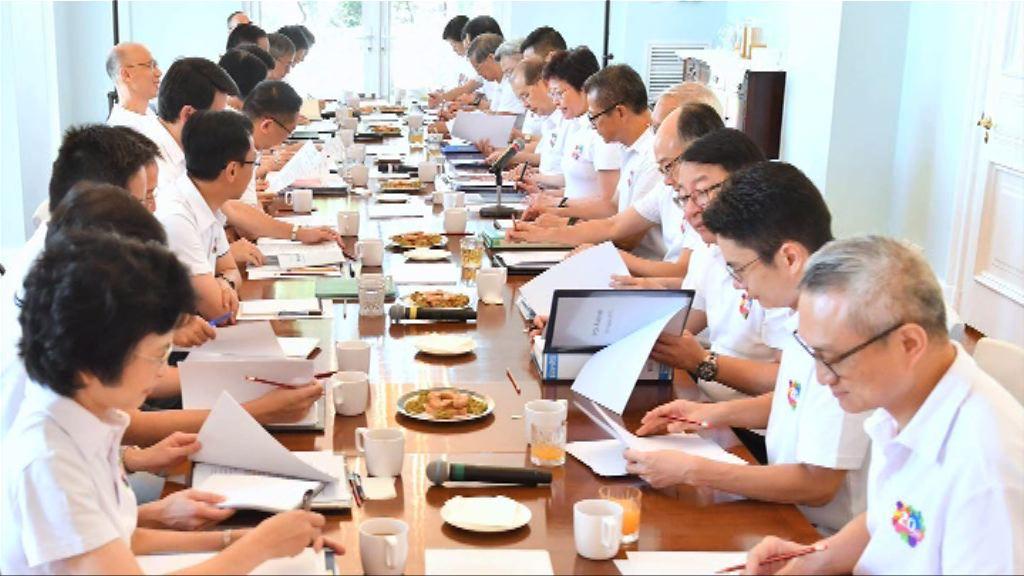 林鄭月娥再度與司局長舉行集思會