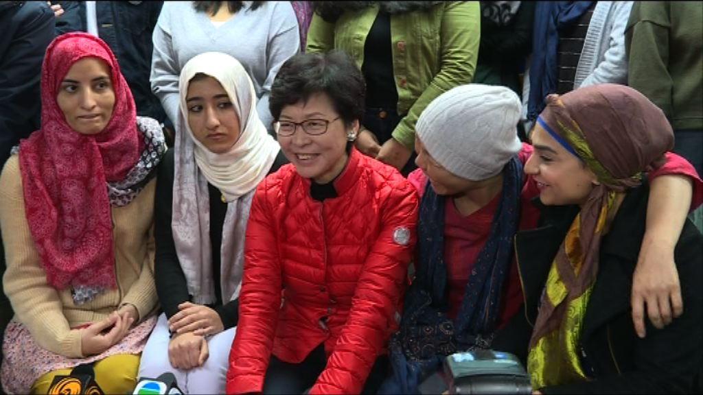 林鄭承諾修訂防賄條例涵蓋特首