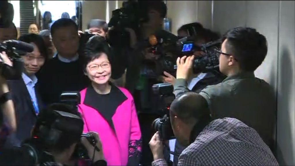 選舉事務處裁定林鄭7份提名無效