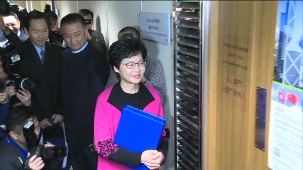 林鄭月娥遞交提名表報名參選特首