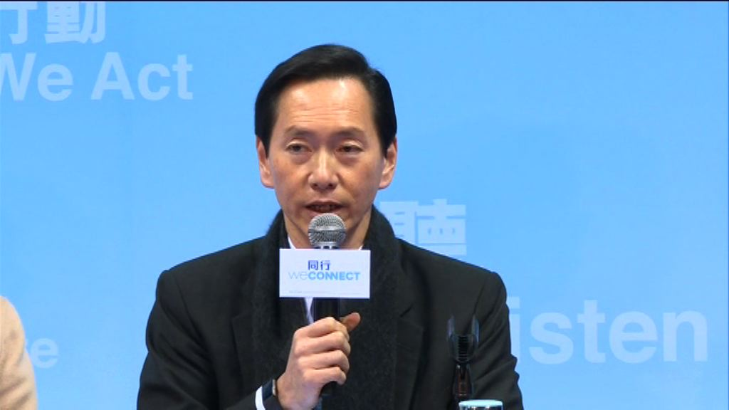 陳智思:林鄭至今收逾400個提名