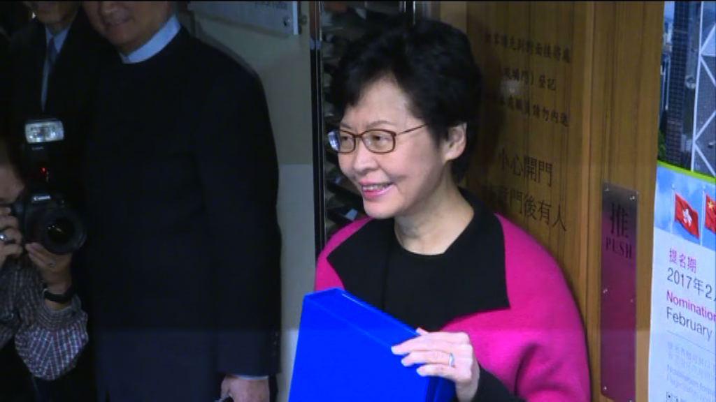 林鄭獲確認有效提名 成為特首選舉候選人