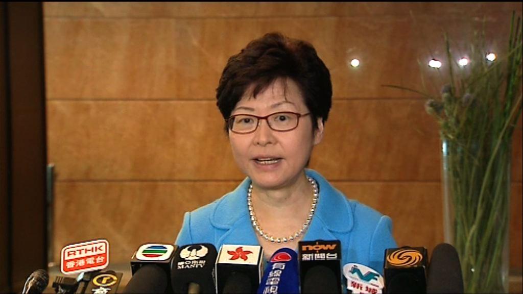 林鄭月娥:會馬上研究就梁游議席作補選