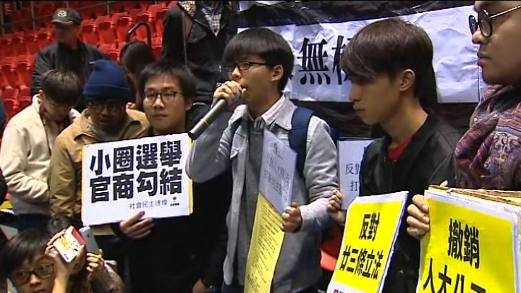 示威者赴林鄭記者會抗議