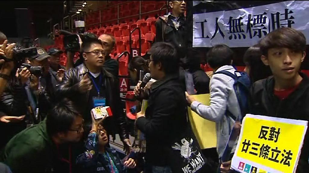 示威者赴林鄭記者會抗議 不滿中央插手干預