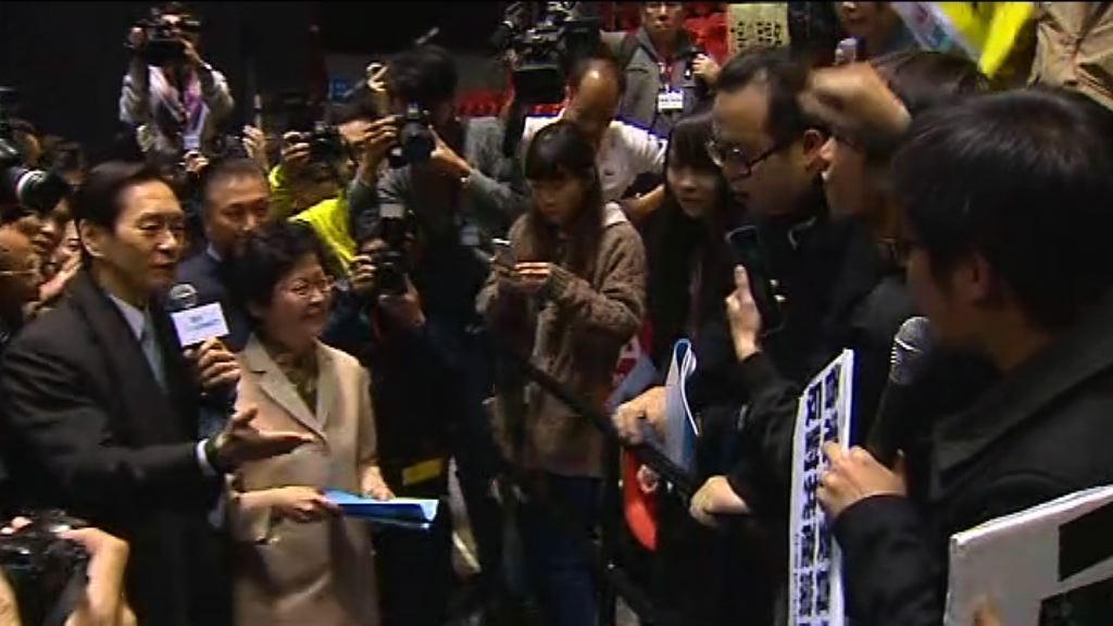 林鄭記者會後遭示威者包圍