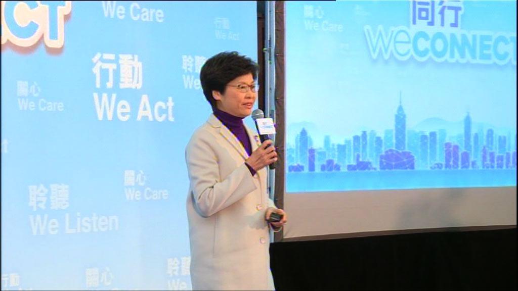 林鄭建議增50億教育經常開支