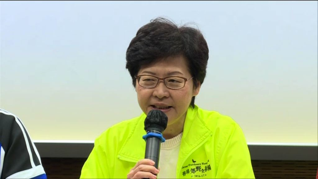 林鄭月娥不評論教育局局長需否換人
