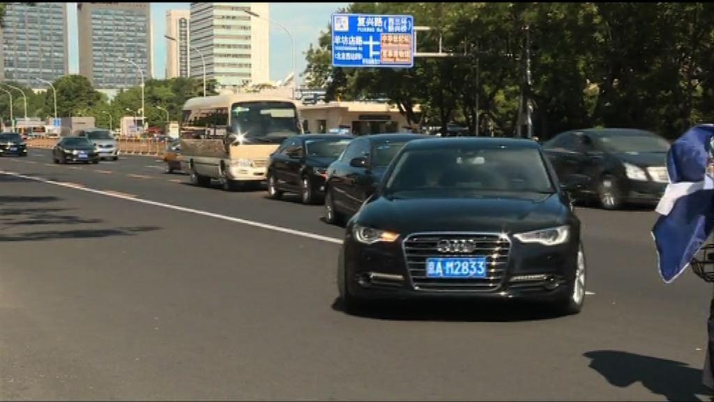 林鄭月娥繼續訪京行程