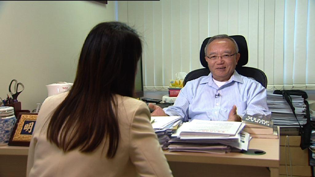 劉兆佳:林鄭刻意扣票 或低票當選