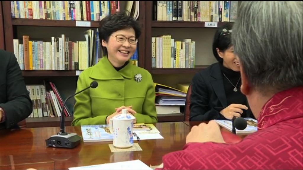 林鄭與孔教選委會面