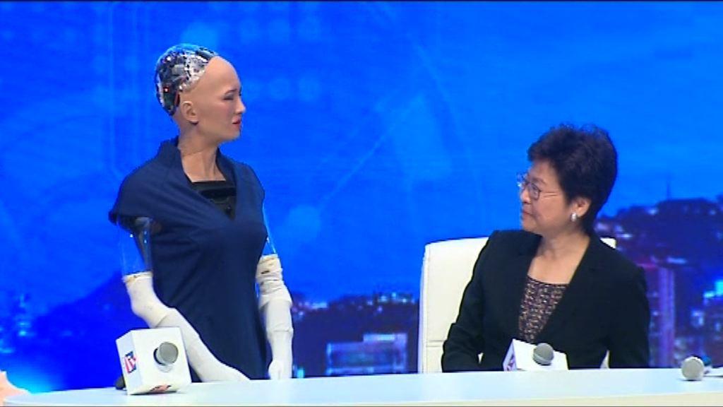 林鄭與本港研發人工智能機械人對話