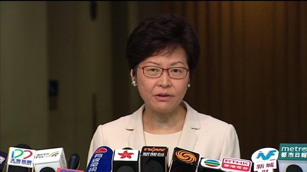 林鄭月娥:不再評論大專院校民主牆事件