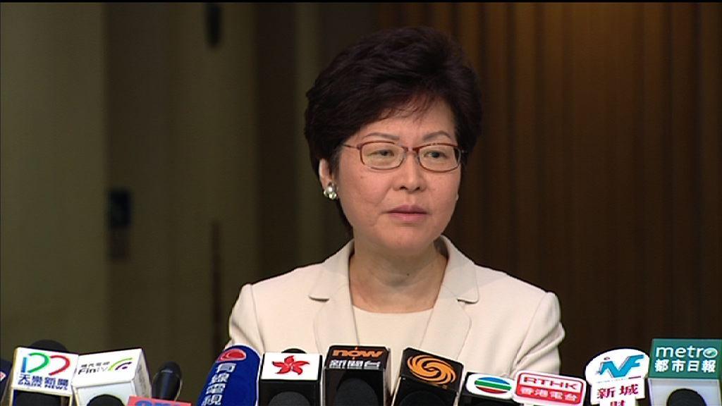 林鄭:選管會本周商討立會議席補選安排