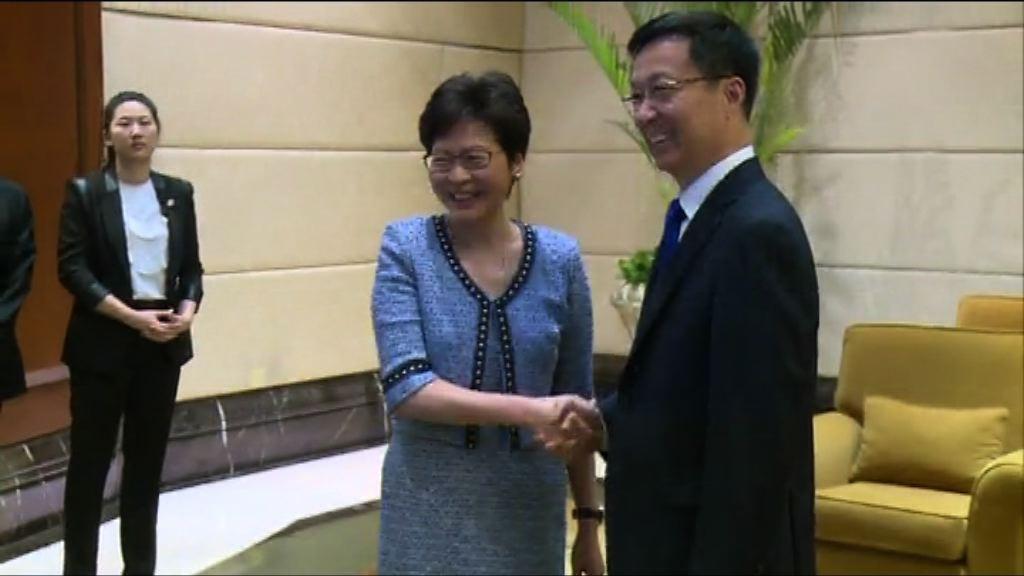林鄭月娥拜會上海市領導 參觀阿里巴巴總部