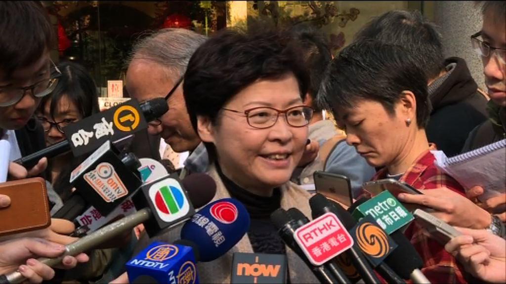 林鄭:中央不任命論惹誤會 冀外界包容