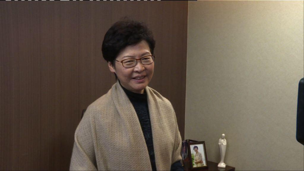 林鄭月娥與傳媒閉門交流 提及擔心得票低