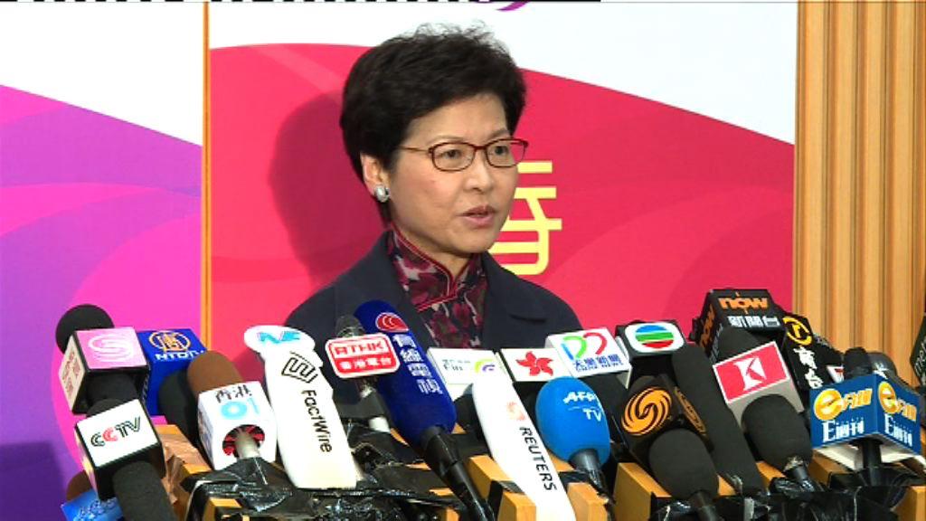 林鄭競選辦澄清中央不任命論