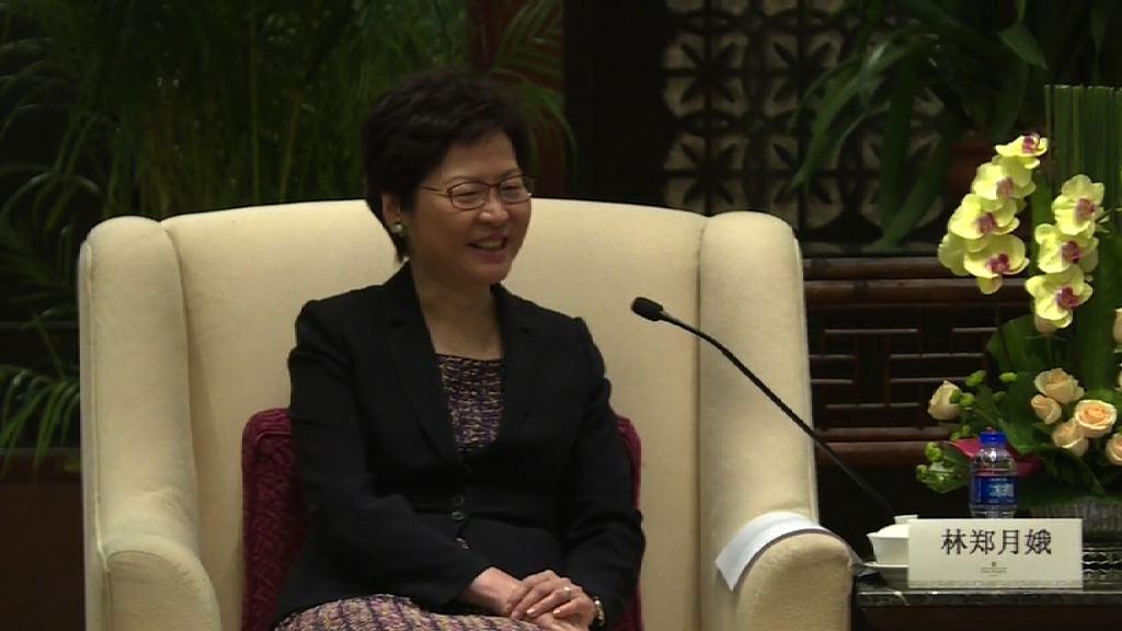 林鄭:相信深港有非常大合作潛力