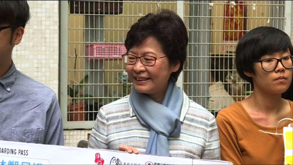 林鄭月娥:無論誰任特首都應該修補社會撕裂