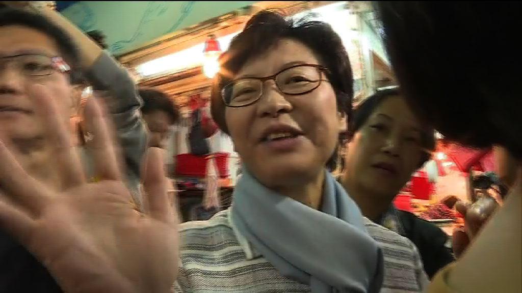 林鄭冀市民認同她修補撕裂承擔