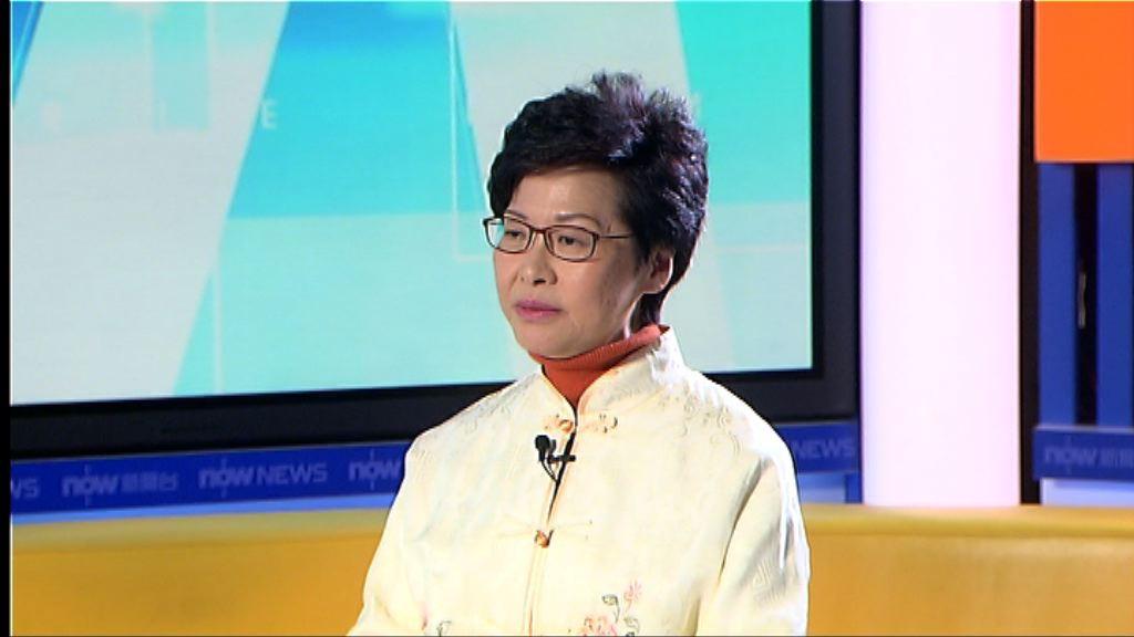 林鄭月娥否認有「有形之手」為她拉票