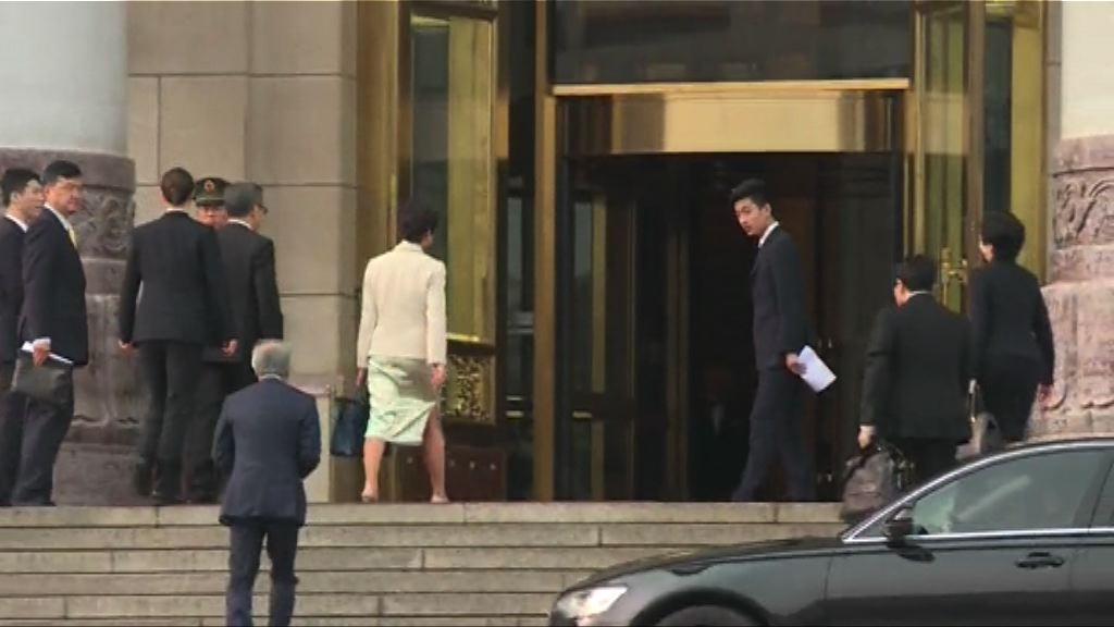 林鄭月娥在人民大會堂與張德江會面