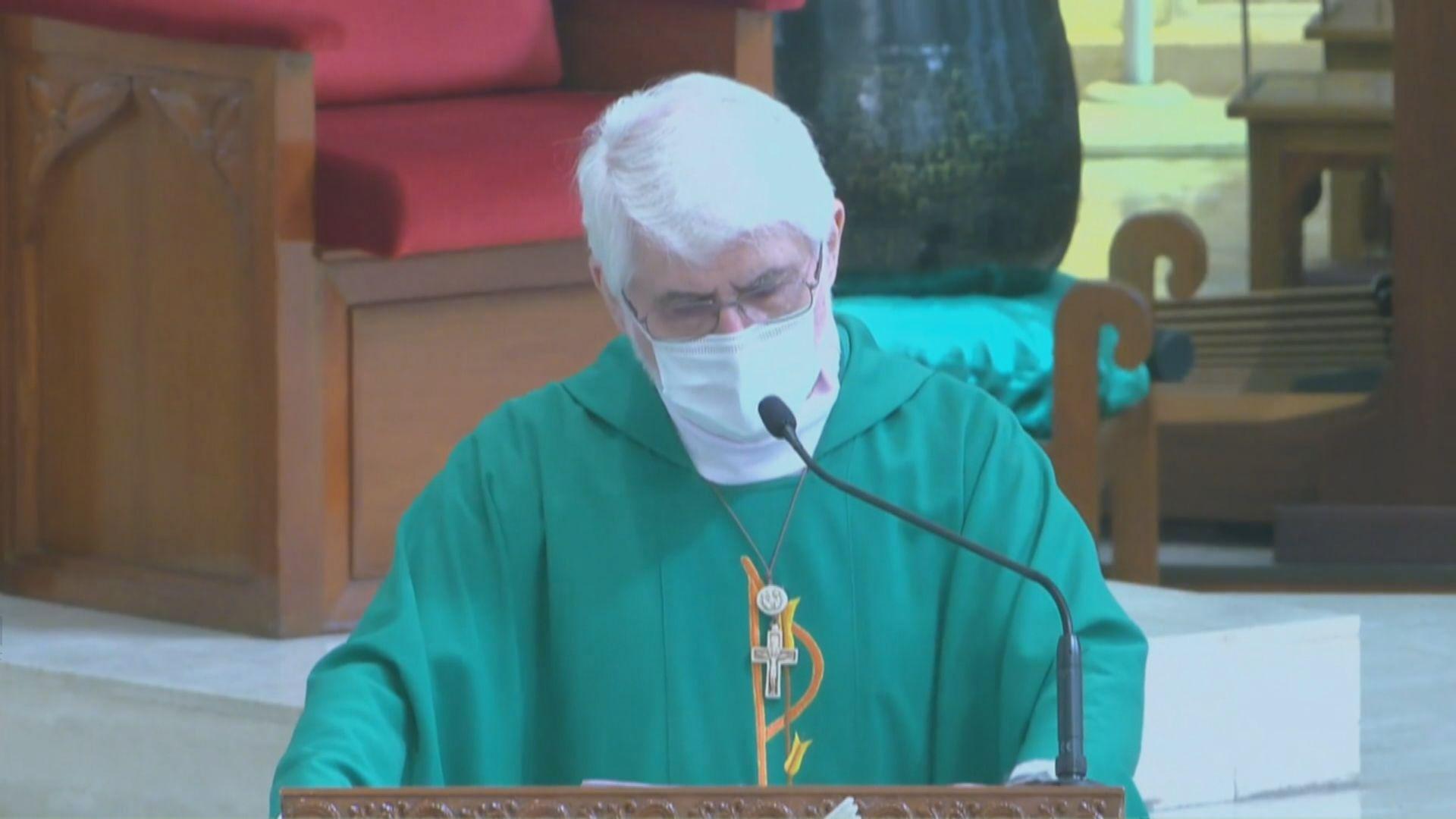 天主教早上彌撒講道談及政治內容