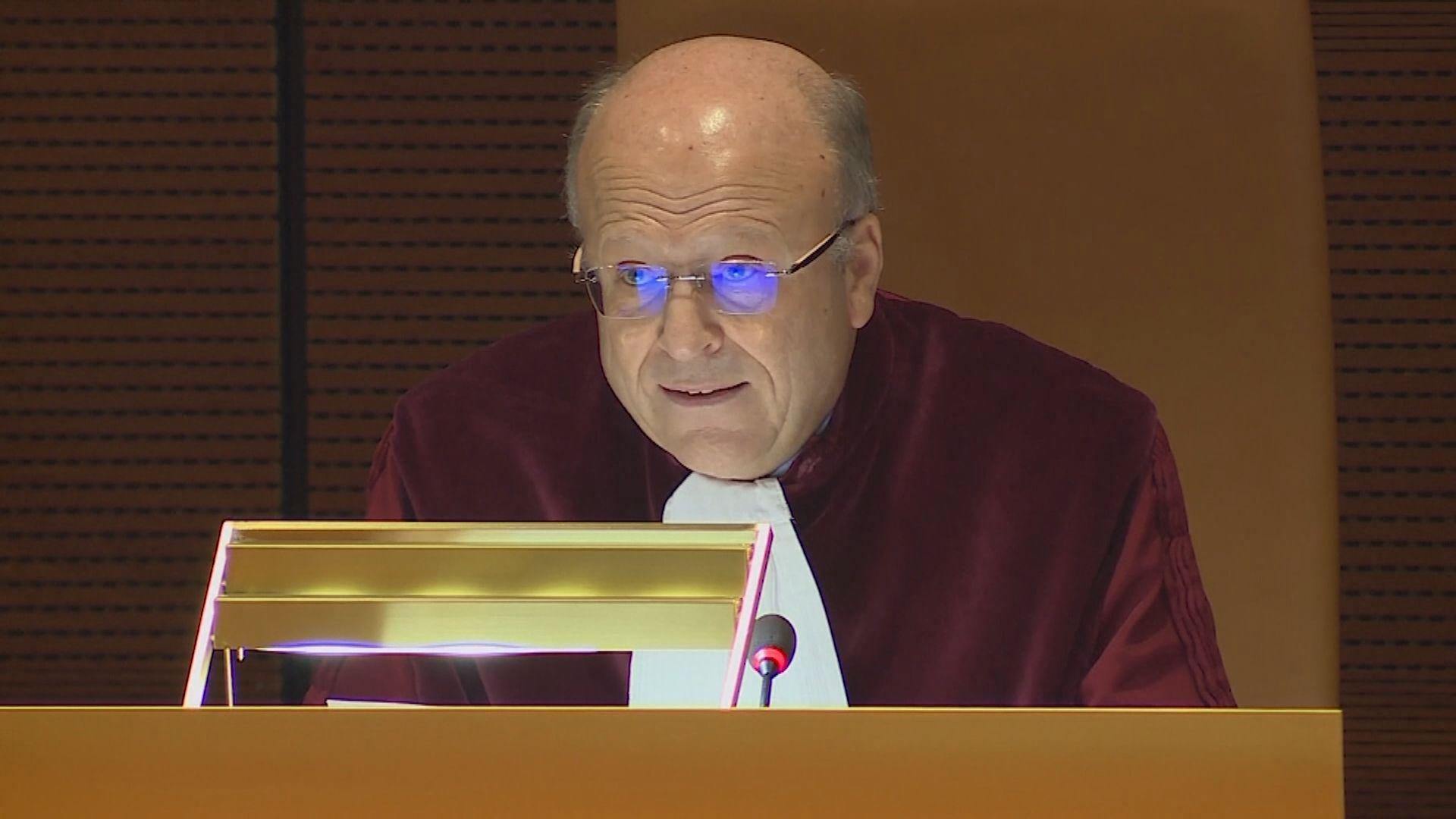 歐洲法庭裁定加泰獨派領袖享有歐洲議員豁免權