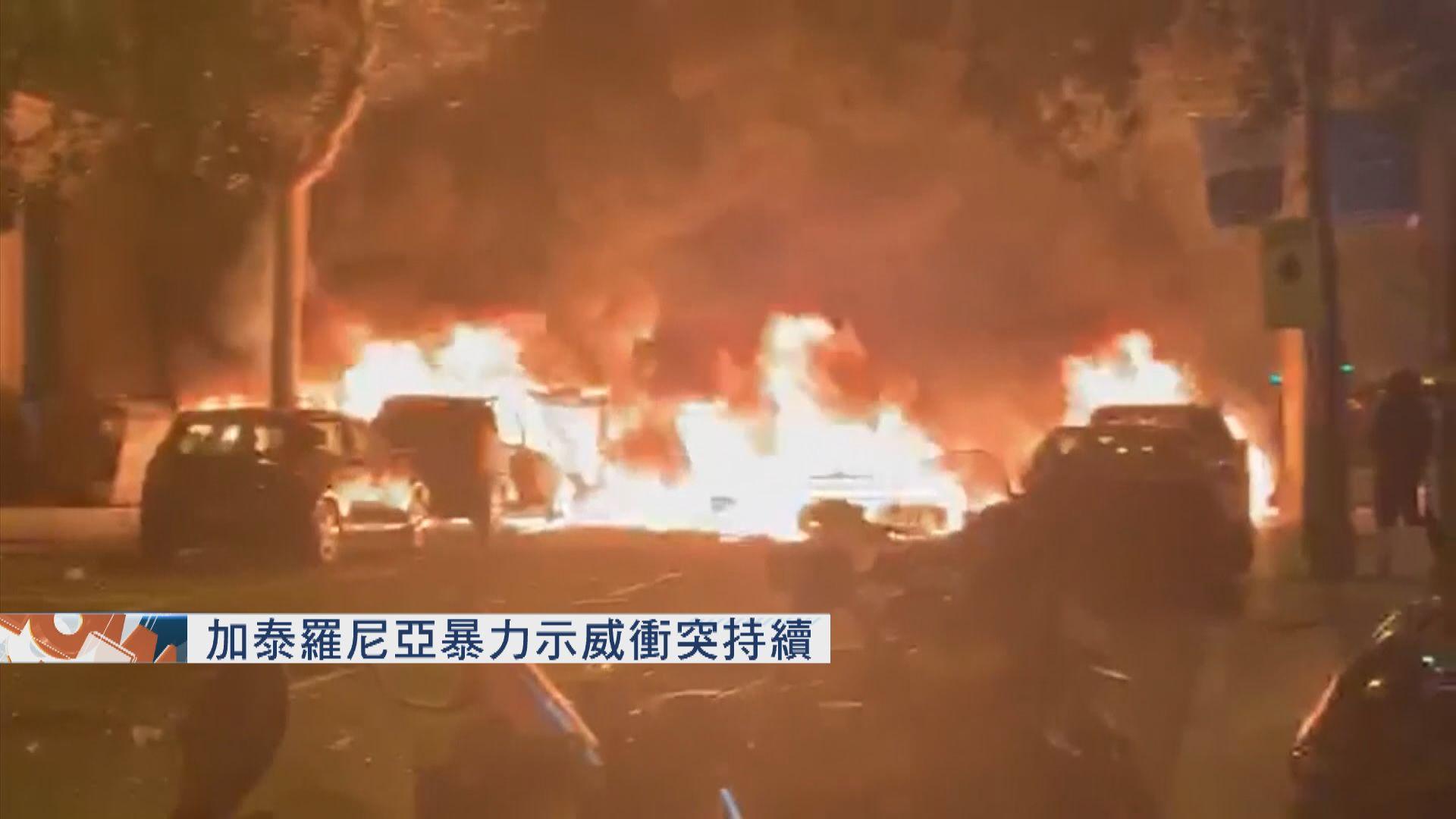 加泰羅尼亞暴力示威衝突持續造成逾250傷