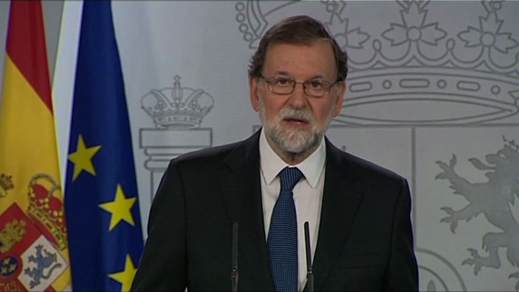 西班牙首相妥協機會微或收回加泰自治權