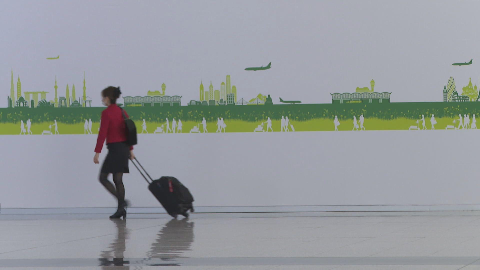 有港龍員工感前路茫茫 亦有年輕空姐盼將來重投航空業
