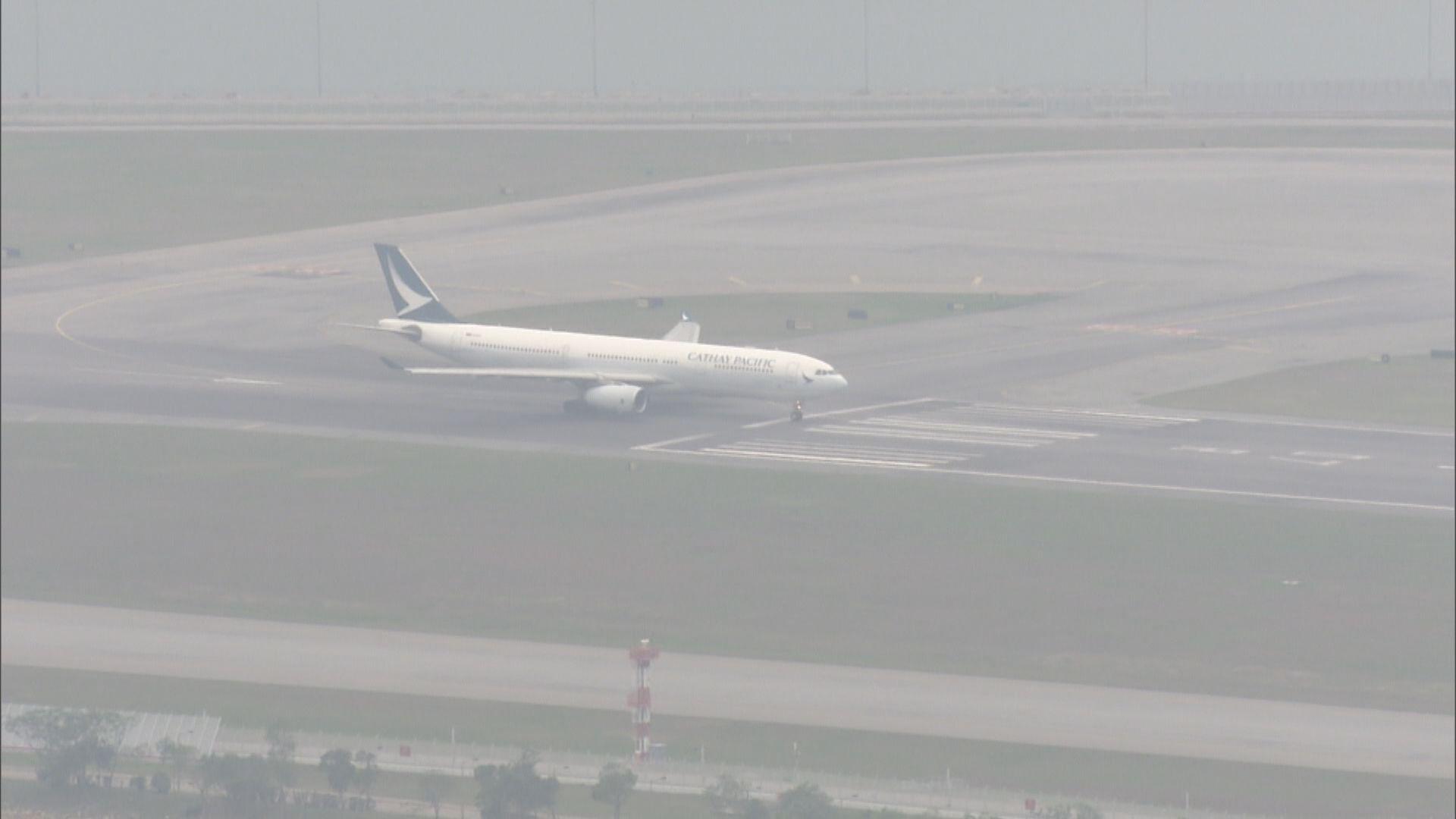 民航處要求國泰港龍停飛吉隆坡航班兩星期