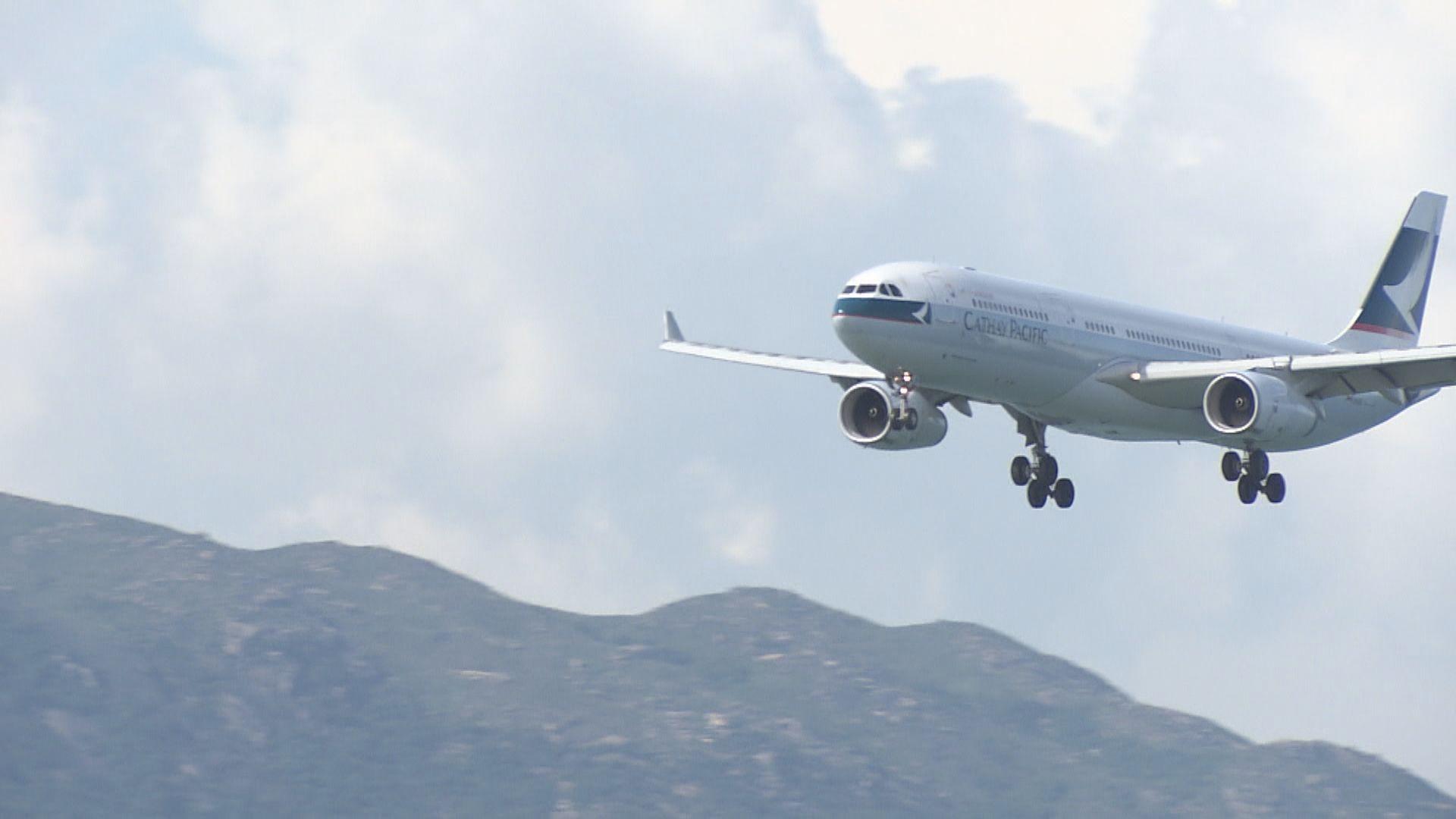 國泰︰已中止兩位機師僱傭合約