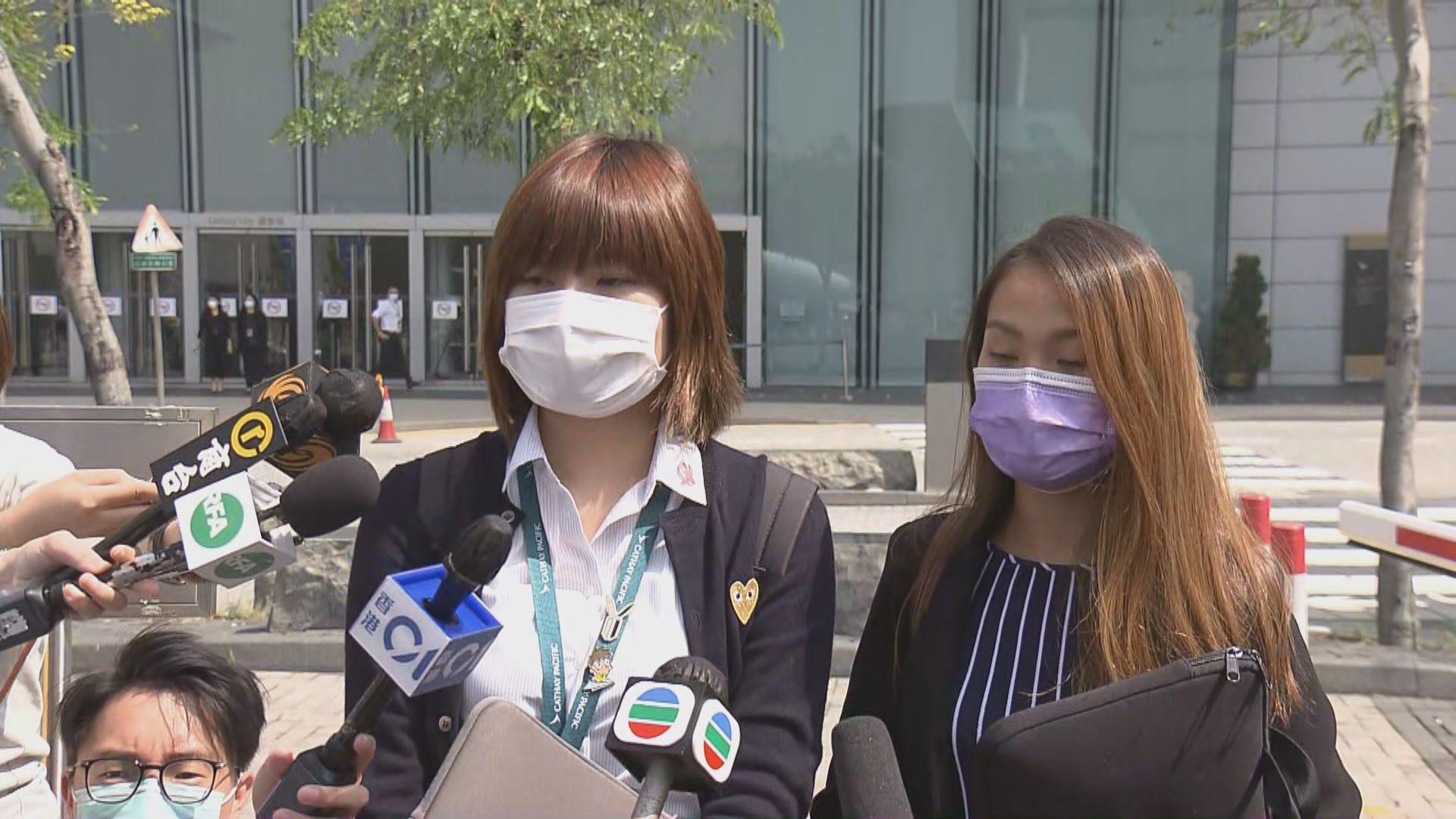 工會:對裁員感失望 不覺得國泰離職補償豐厚