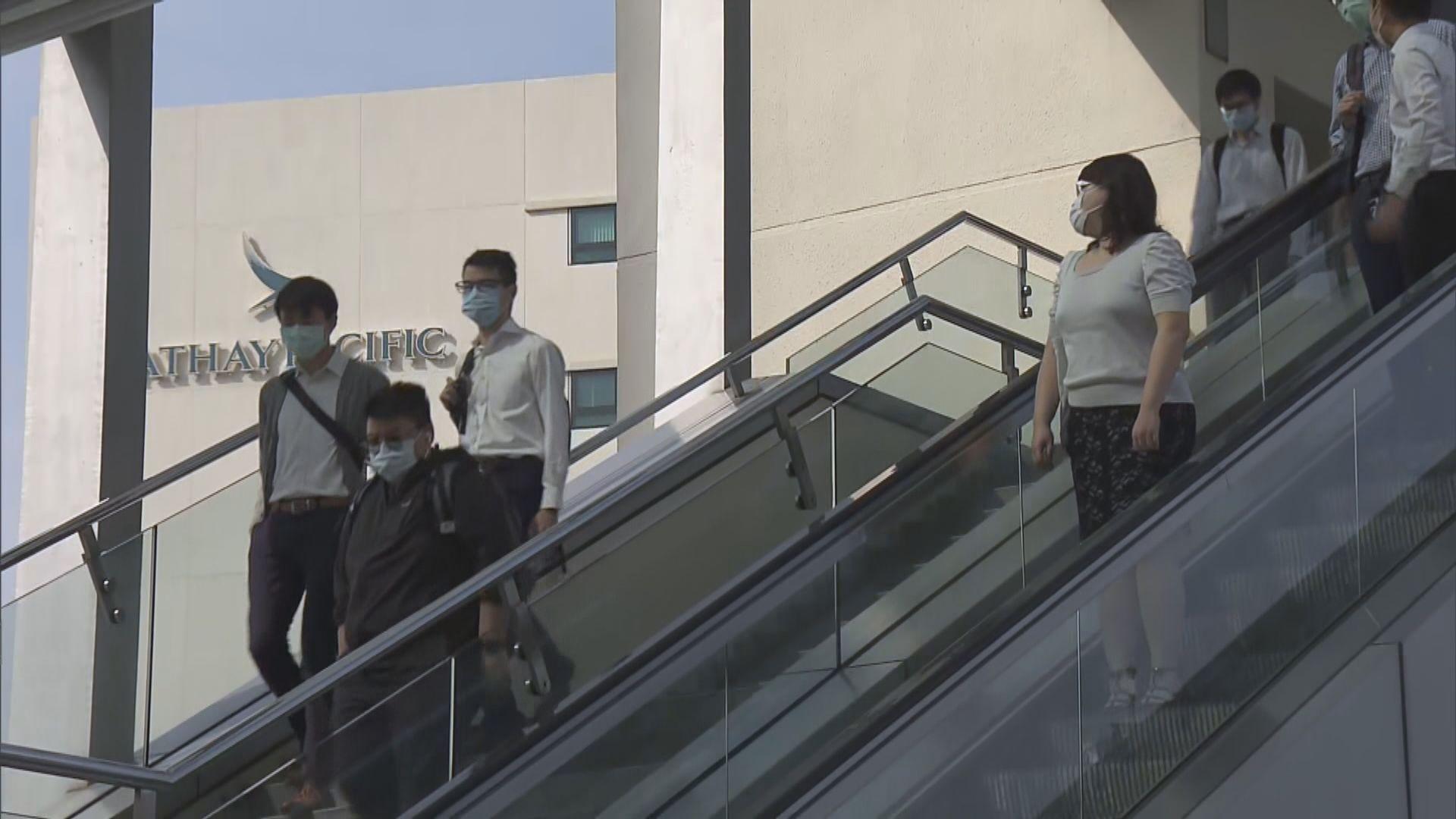 港龍航空空勤人員協會批國泰接受注資同時製造失業人口