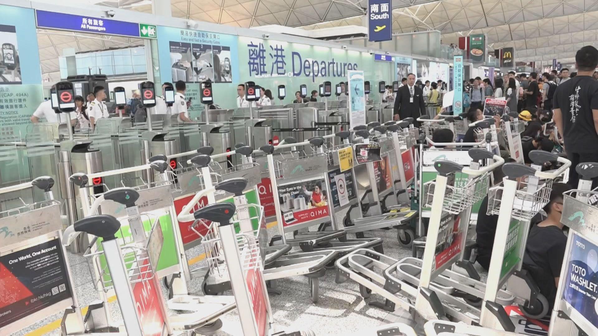 國泰:過去兩日逾5.5萬乘客受集會影響