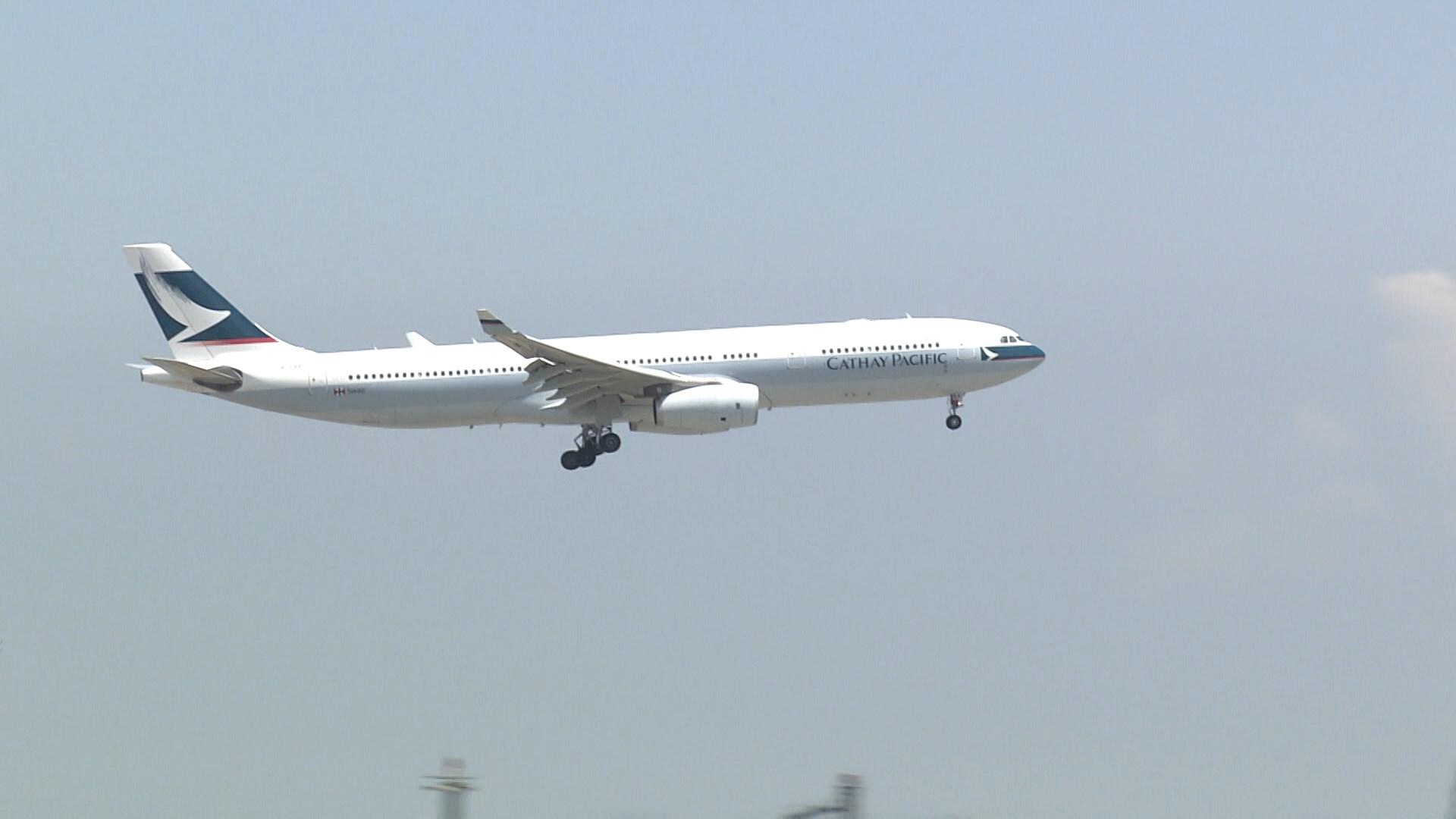 國泰航空據報準備向員工提出放無薪假