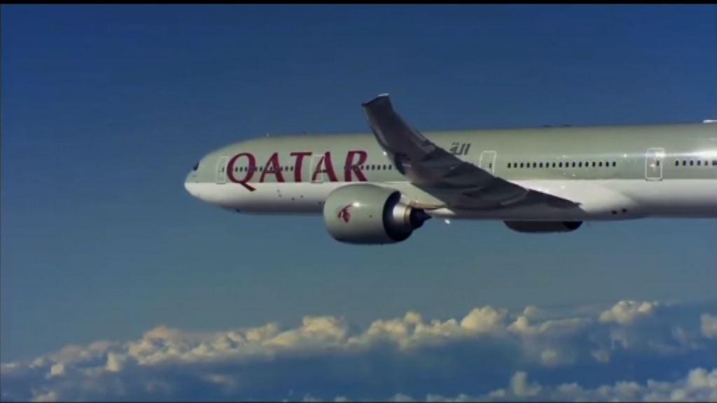 【點解入股國泰?】卡塔爾航空疑布局攻內地