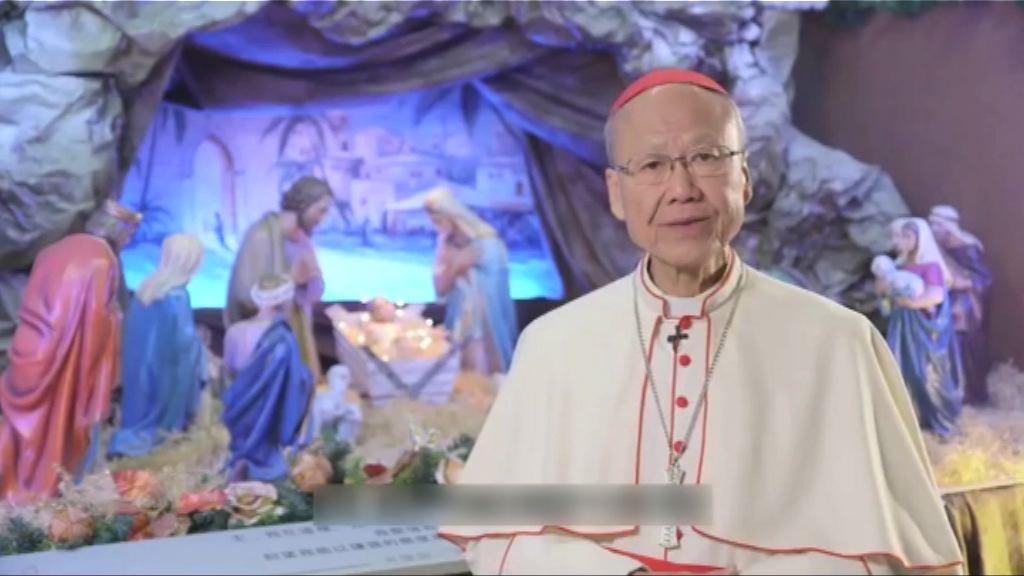 消息指香港教區主教湯漢今退休