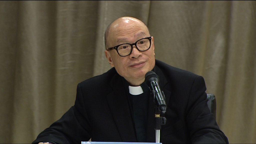 楊鳴章獲任命為天主教香港教區主教